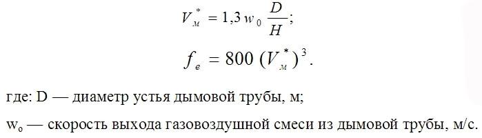 Коэффициенты m и n