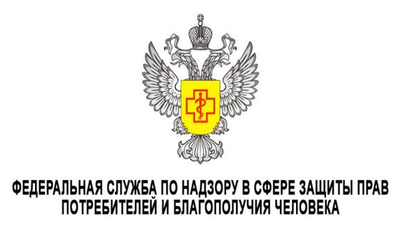 Свидетельство о государственной регистрации продукции.