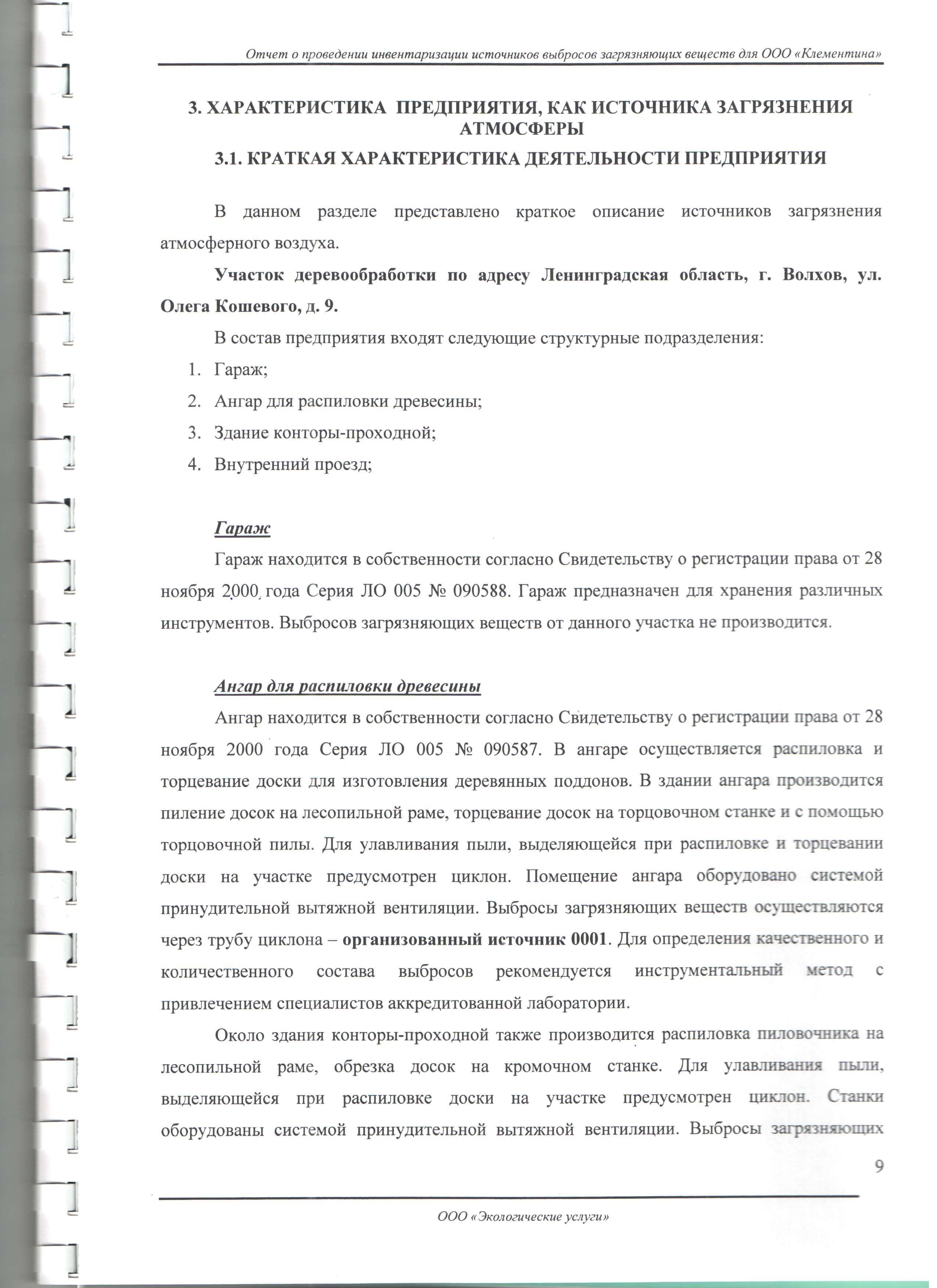 Аренда общежития в Москве недорого без посредников для